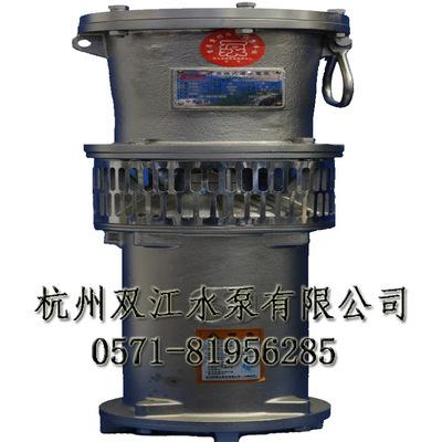 QYF不锈钢潜水泵,QYF喷泉泵,杭州喷泉泵,杭州潜水泵厂家,水泵