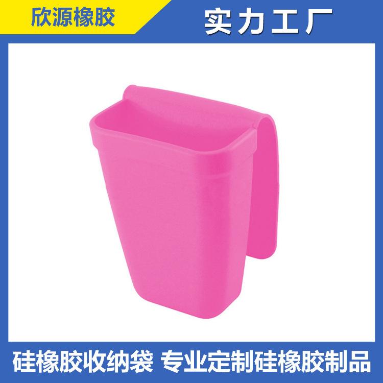 供应硅胶收纳袋 自粘硅胶包 美容收纳包 可定制LOGO颜色可选
