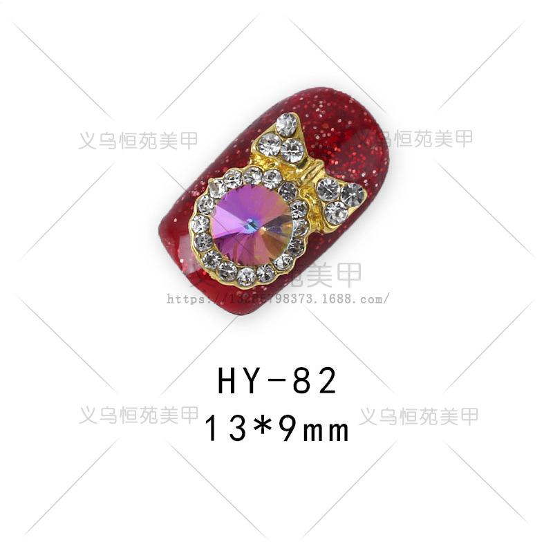 HY-82单颗价