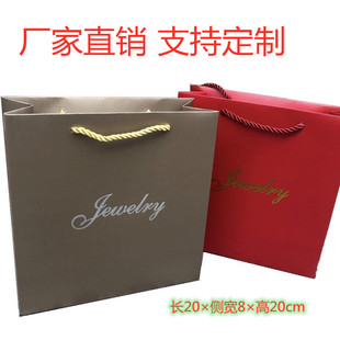 Oversized English Jewelry Paper Bag Mother's Day Gift Bag Pearl Necklace Paper Box Manufacturer Wholesale Gift Bag