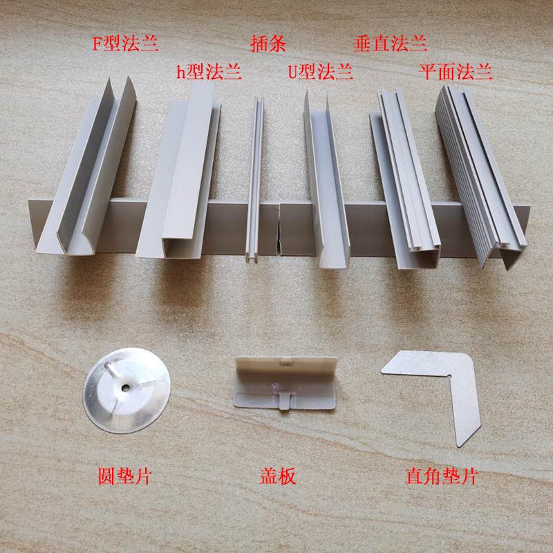 复合风管专用PVC平面垂直法兰F型h型U型法兰插条法兰  厂家直销
