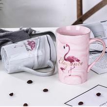 金边大理石纹马克杯火烈鸟陶瓷杯情侣对杯伴手礼开业节庆礼盒套杯