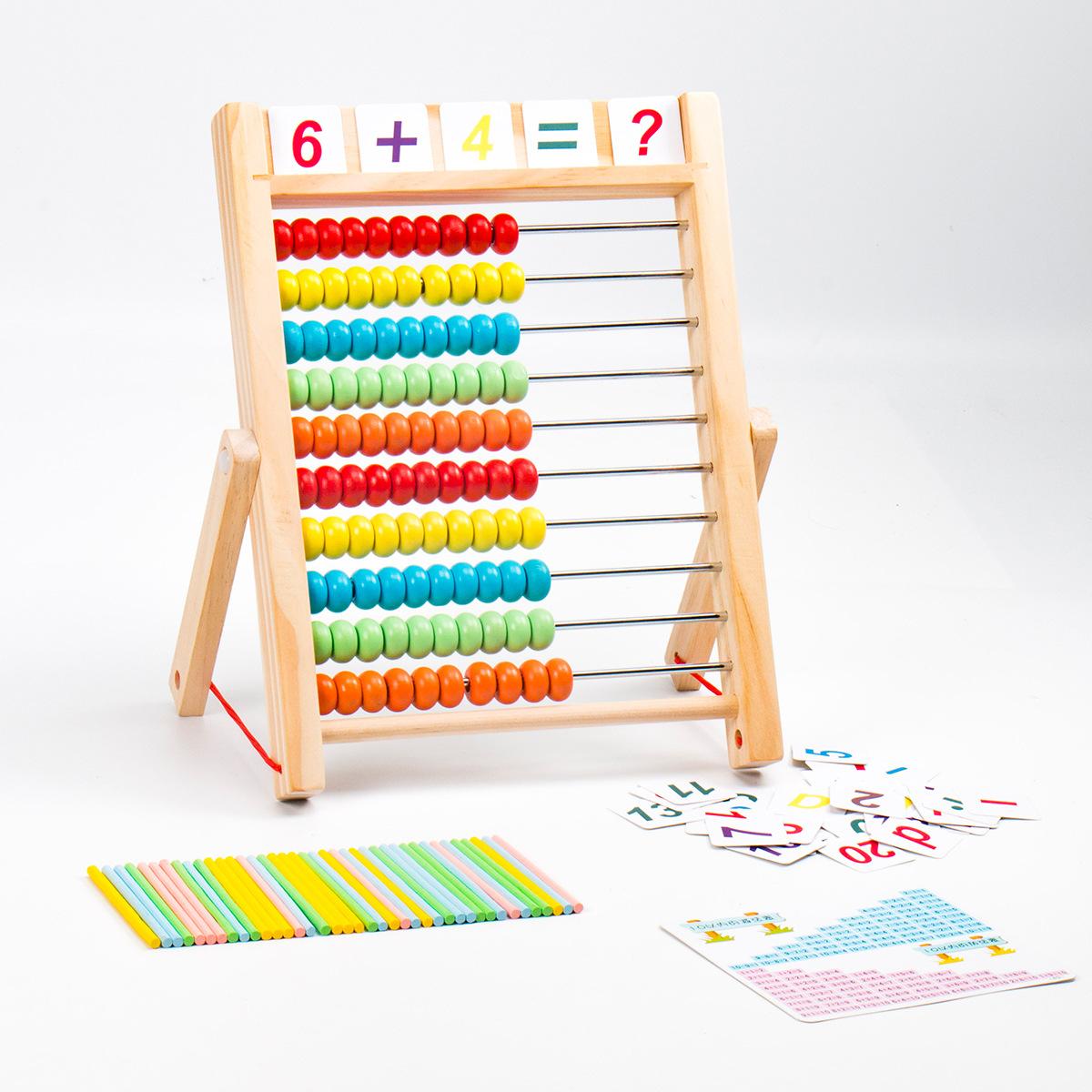 木制十档多功能算术计算架p.65儿童学前数学运算算盘早教益智玩具