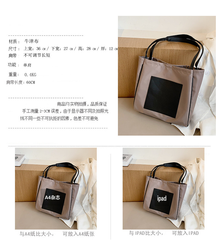 New casual large Oxford shoulder large capacity tote handbags for women wholesale NHLH263441
