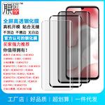 膜印象适用小米红米系列小米10 5G手机高清膜 丝印三强全屏钢化膜