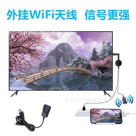 高清无线hdmi同屏器手机连接电视智慧投屏器苹果安卓适用车载导航