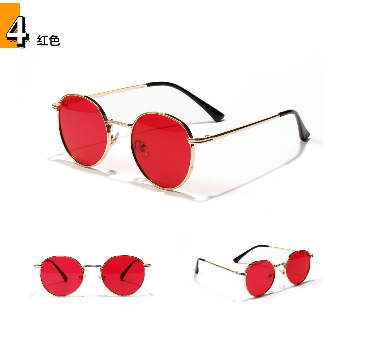 Round Metal Retro Sunglasses New Transparent Color Sunglasses Wholesale NHXU205403