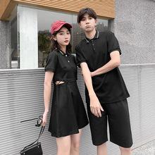 情侣装夏装2020ins不一样的短袖T恤气质你衣我连衣裙子小众设计感