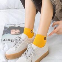 【20雙裝】襪子女船襪女生隱形四季款學院日系棉襪子短襪淺口短筒