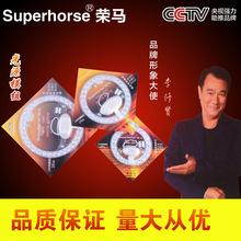 廠家直銷榮馬牌 led模組 led光源 吸頂燈光源模組 LED透鏡模組