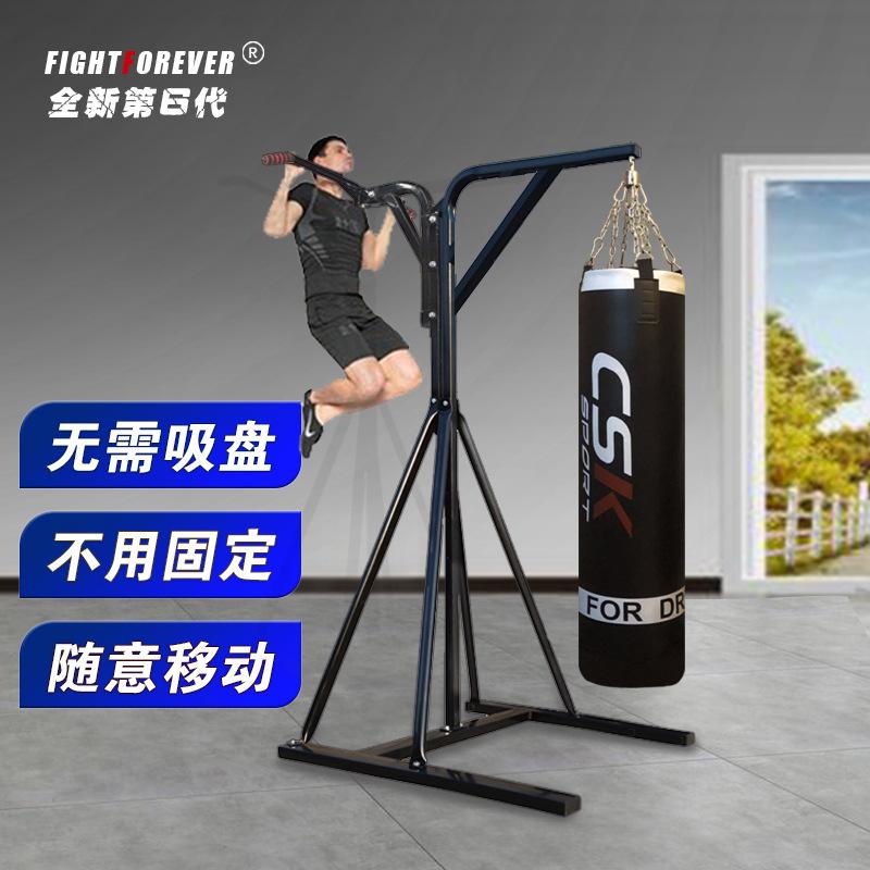 免固定职业拳击散打吊挂沙袋沙包架子立式不倒翁引体向上综合训练