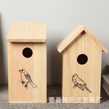创意DIY鸟窝户内户外鸟屋手工制作木质实木鸟窝田园风厂家定制