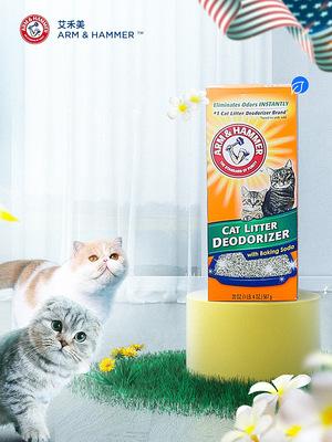 货源美国艾禾美除味粉铁锤猫砂伴侣去除臭珠猫咪尿屎味除臭剂用品批发