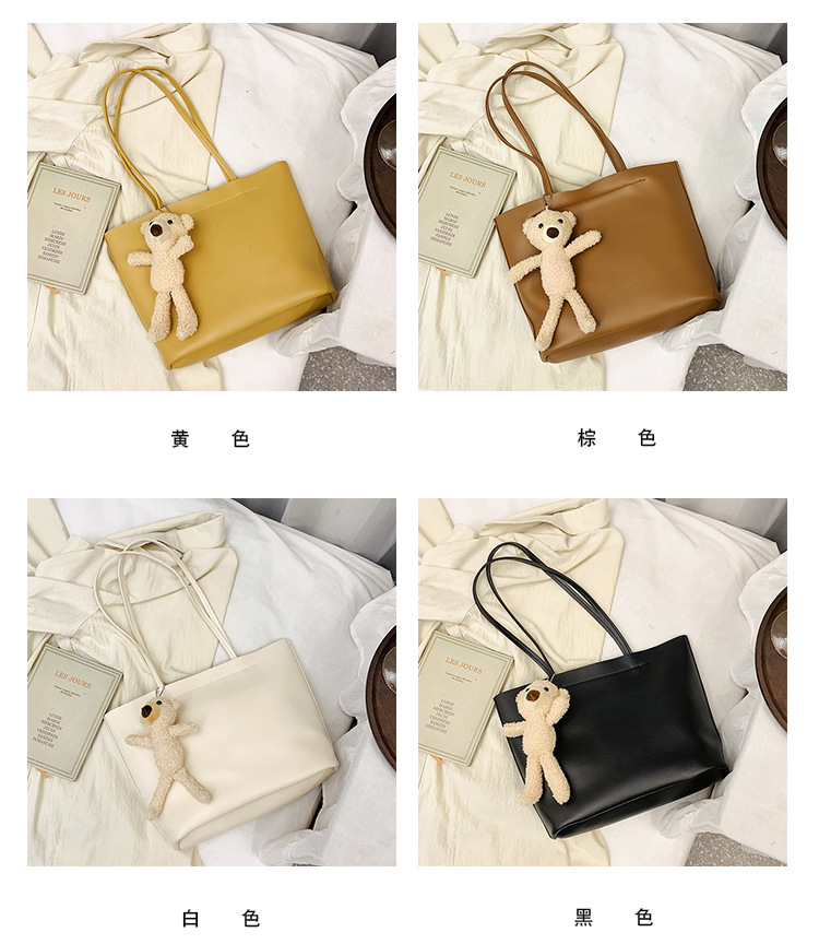 Large-capacity handbags women's fashion all-match single shoulder texture tote bag wholesale NHTC249239