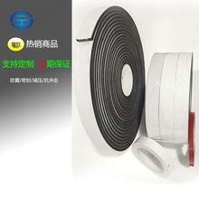 PE泡棉双面胶带高粘黑色白色减震隔音强力海棉各规格厚度可加工