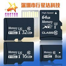 厂家直销 8G内存卡16G TF卡 32G手机128G相机64G监控行车记录仪4G