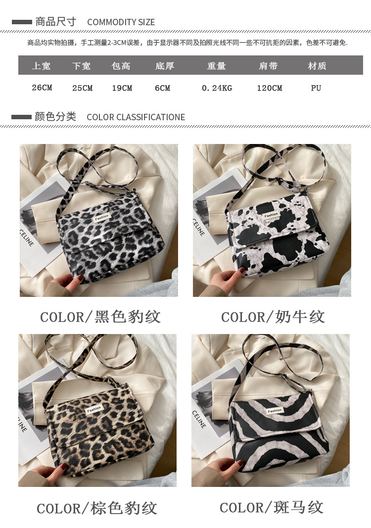 retro leopard print one shoulder messenger bag NHRU285751