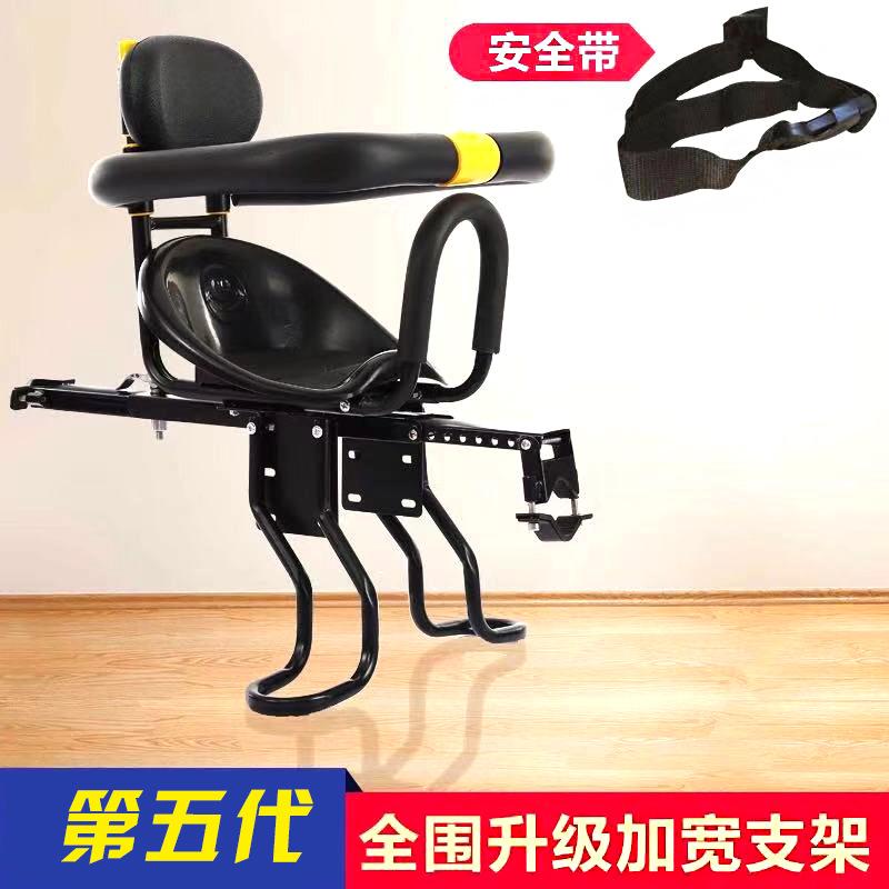 电动自行车儿童前置座椅山地车折叠车宝宝前座婴儿小孩全围座