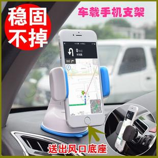 2020最新汽车通用车载手机支架导航吸盘式多功能出风口车内支撑架