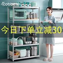 不锈钢厨房置物架落地多层夹缝储物货架4层烤箱收纳柜微波炉架子