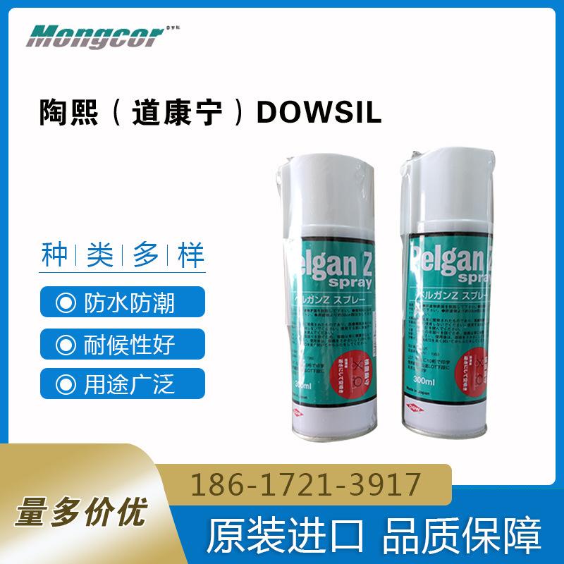 陶熙Pelgan-Z线路板三防漆 喷罐 300ml  有机硅防水胶粘剂
