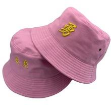 平顶短帽檐纯色绣花渔夫帽 成人夏季遮阳帽可定制 广告活动礼品