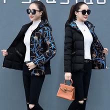 2020冬季休闲两面穿保暖女棉衣 韩版修身羽绒棉时尚棉袄女装外套