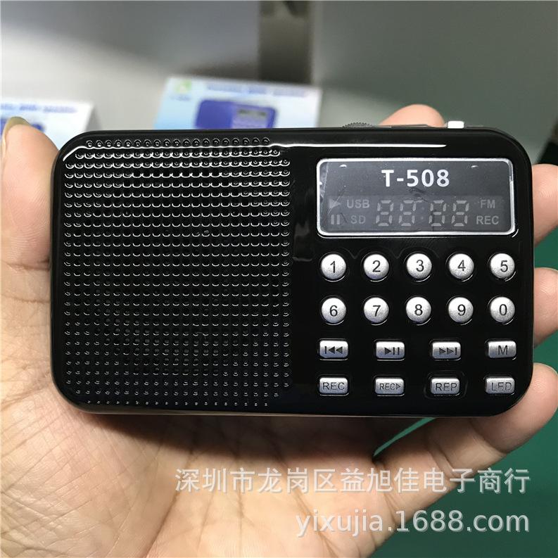 外贸款T508迷你插卡插U盘小音响数字点播机录音机收音机小音箱