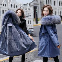 胖MM大码女装2020冬季韩版收腰加绒加厚保暖时尚女中长款毛领棉服