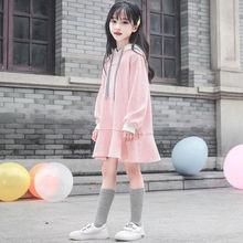 Đầm nỉ bé gái thời trang, phong cách năng động, mẫu Hàn
