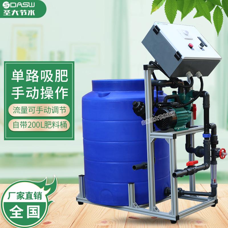 手动施肥机介绍 温室大田简单实用价格便宜单通道水肥一体化主机
