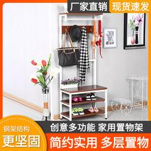 鞋柜衣架落地簡易衣柜鞋柜創意臥室掛衣架鋼木衣帽架組合套件