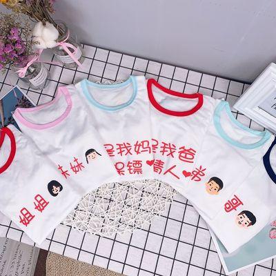 货源夏季童装kid地摊新款儿童t恤男童纯棉女童短袖柔软可爱宝宝姐弟装批发