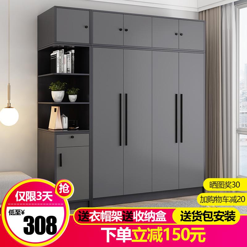 衣柜现代简约出租房用北欧柜子家用卧室小户型简易经济型实木衣橱