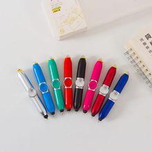 廠家直銷創意觸屏電容燈筆手指轉筆圓珠筆廣告筆定制logo解壓外貿