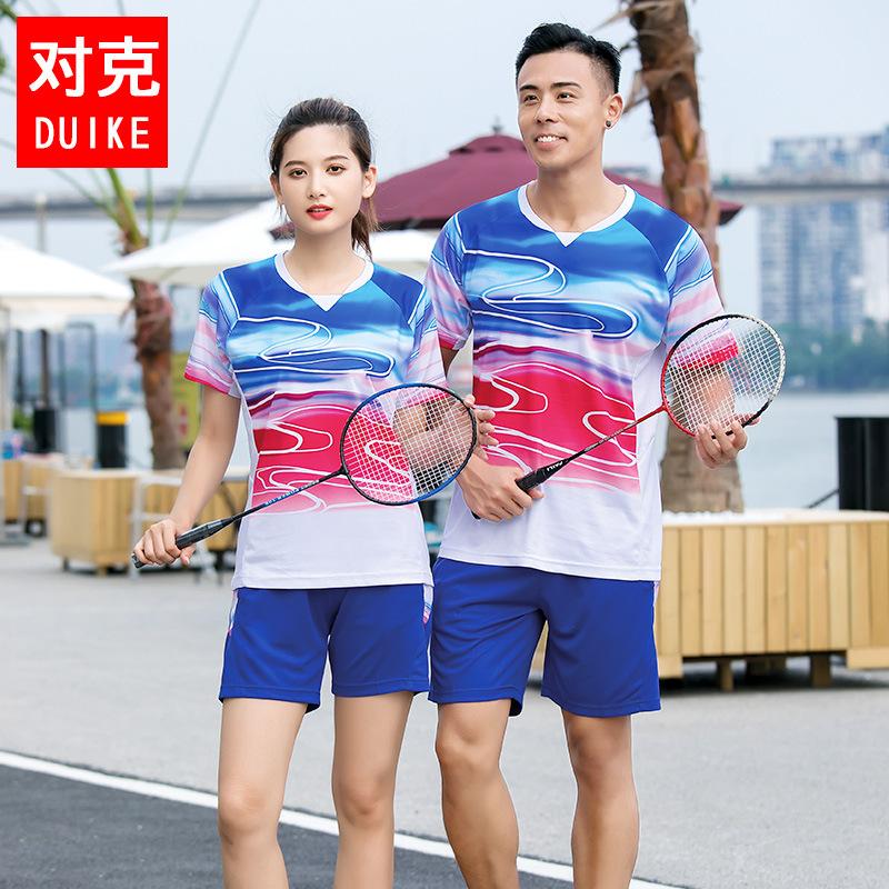 羽毛球服套装男夏季短袖羽毛球球衣球服速干短袖乒乓球服比赛服女