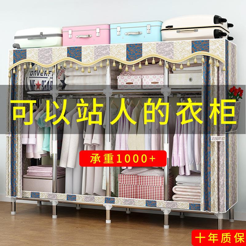 梦卡莱简易衣柜加粗加固钢管涤棉布衣柜简约经济型组装收纳衣橱