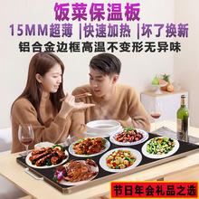 铝合金饭菜保温板方形家用恒温加热保温桌垫暖菜板暖菜宝高端礼品