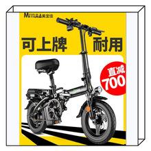 小型电动车代驾折叠电动自行车48V锂电电单车助力电瓶车14寸/12寸