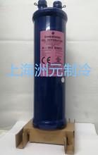 EMERSON艾默生制冷油分离器 A-WZ55877 7/8 22mm R410A 066668