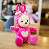 优惠供应默奇可爱戴帽系列小鹿毛绒玩具熊猫玩偶卡通兔子加工批发