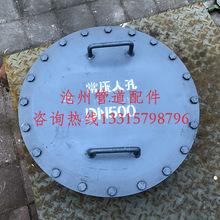 現貨常壓人孔 碳鋼Q235不銹鋼304 316鍋爐配附件壓力人孔 HG21515