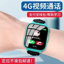古謳卡4g兒童智能電話手表防水gps多功能中小學生通360度定位wifi