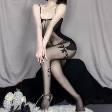 情趣內衣女透視吊帶提花蝴蝶結歐美性感大碼連體絲襪批發代理加盟