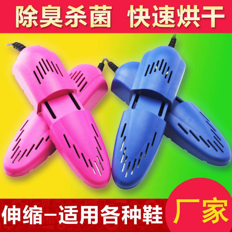 【现货】烘鞋器速干鞋神器哄暖烤鞋子烘干器除臭杀菌家用宿舍学生