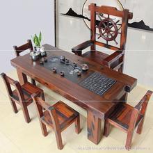 一體桌子功夫套裝茶桌椅簡約茶具茶幾茶臺茶桌實木組合老船木仿古