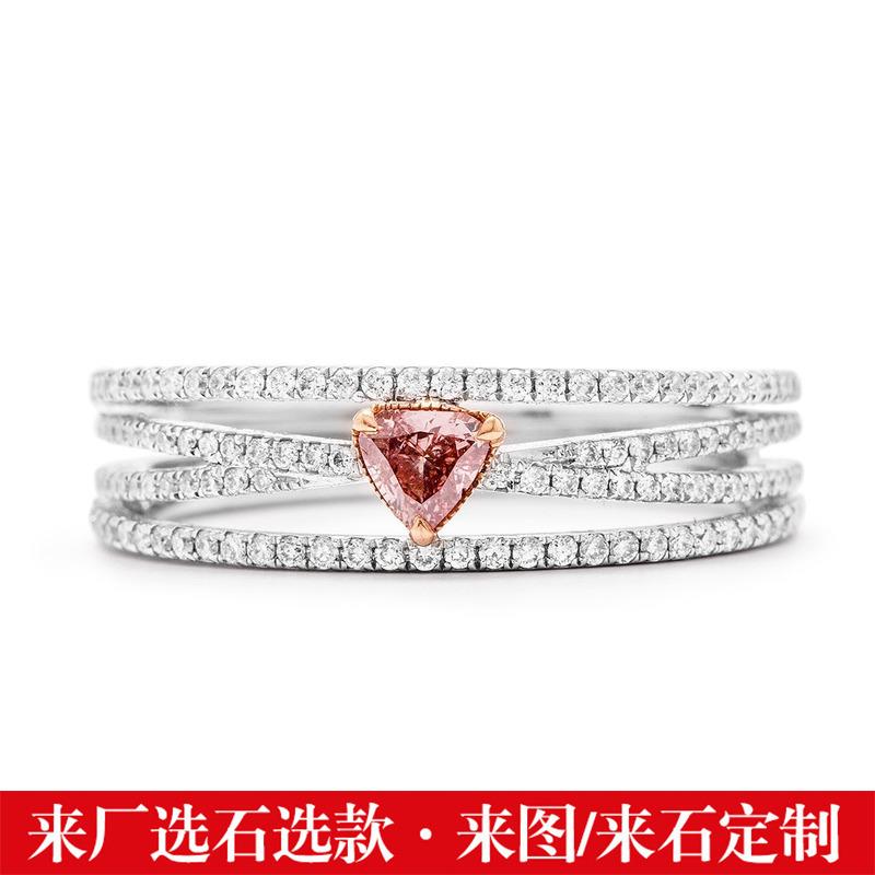粉钻戒指女 13分三角形粉钻钻戒 18K镶35分钻石 可定制GIA裸石