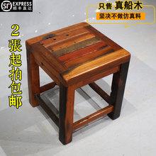 批发仿古老船木茶桌方凳古船木茶几小方凳实木凳子方凳客厅喝茶桌