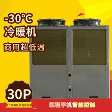 亿源空气热源泵 北方超低温商场超市中央采暖制冷设备 空气热源泵