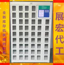 自动售货机低价廉价便宜智能贩卖机贩售机格子机柜厂家二手包邮